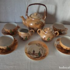 Vintage: JUEGO DE TÉ PORCELANA CHINA. Lote 200287597