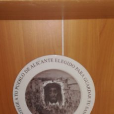 Vintage: PLATO DE PORCELANA DE LA SANTA FAZ ALICANTE 2005, CON SELLOS. Lote 202407921