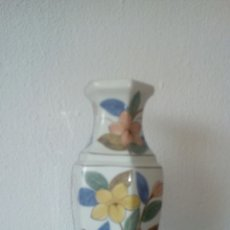 Vintage: JARRON DE PORCELANA DE TAHILAND. Lote 204325636