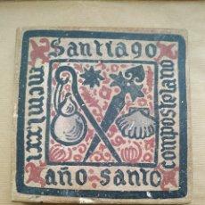 Vintage: AÑO SANTO COMPOSTELANO 1971. Lote 205674185
