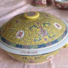 Vintage: SOPERA O LEGUMBRERA CHINA DE LOZA GRUESA DECORADO EN AMARILLO. Lote 208066041