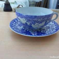 Vintage: TAZA Y PLATO ORIENTAL. Lote 208297236