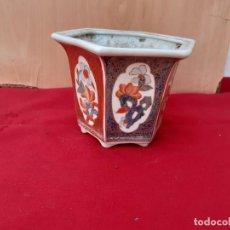 Vintage: MACETA ORIENTAL. Lote 208300505