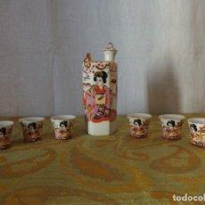 Vintage: BOTELLA Y VASOS PARA SAKE. Lote 208967911