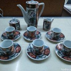 Vintage: JUEGO DE CAFÉ. Lote 209896638
