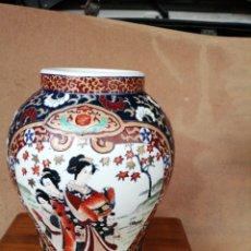Vintage: JARRÓN EN PORCELANA CHINA. Lote 213734747