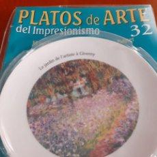 Vintage: PLATO DE PORCELANA DE COLECCION MONET. Lote 214783037