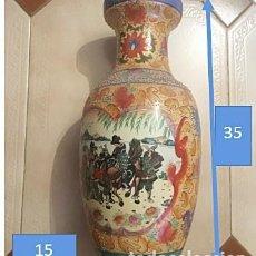 Vintage: JARRON CHINO. Lote 222108111