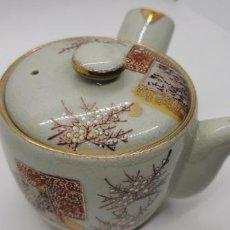 Vintage: TAZA PARA TE DE LA MARCA GENUINE KUTANI MADE IN JAPAN. Lote 227237660