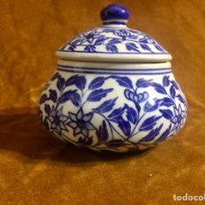 Vintage: PEQUEÑO JARRÓN. Lote 231485010