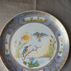 Vintage: THE LEONARDO COLLECTION FINE KINGFISHERS PLATE. Lote 234681295