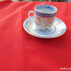Vintage: TAZA Y PLATO ORIENTAL. Lote 234838305