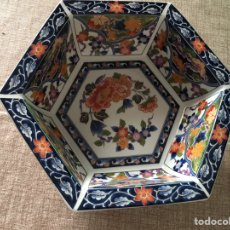 Vintage: CENTRO IMARI (S. XX) JAPON. Lote 235812615