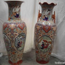 Vintage: JARRON CHINO MAXI PAREJA. Lote 237904320