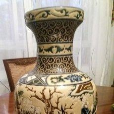 Vintage: ANTIGUO JARRÓN ESMALTADO. Lote 240834980