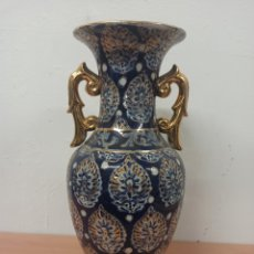 Vintage: JARRON ESTILO ORIENTAL. Lote 240854455