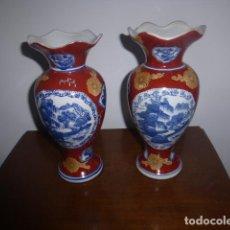 Vintage: PAREJA DE JARRONES ORIENTALES. Lote 242073450