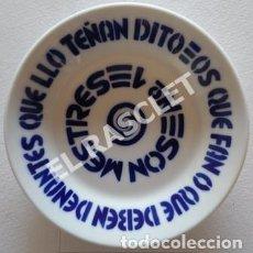 Vintage: ANTIGÜO PLATO DECORACION SARGADELOS - NUEVO SIN USO. Lote 260387500