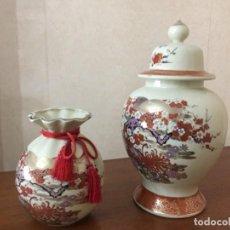 Vintage: CONJUNTO JARRONES. Lote 261801420
