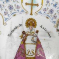 Vintage: PLATO DECORATIVO VIRGEN DE COVADONGA. Lote 262048285