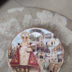 Vintage: PLATO RECUERDO VIRGEN DE COVADONGA. Lote 262049005