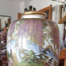 Vintage: JARRON JAPONÉS SATSUMA. Lote 275119373