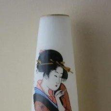 Vintage: PRECIOSO JARRÓN DE CRISTAL MADE IN JAPÓN. Lote 40421551
