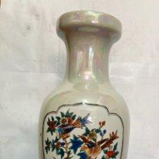 Vintage: GRAN JARRON DE PORCELANA FINA, VINTAGE. Lote 283817343