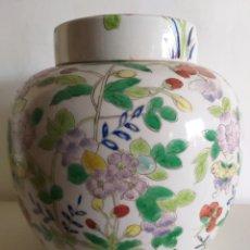 Vintage: JARRON CHINO. Lote 288630018