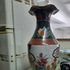 Vintage: JARRON MEDIDAS 40X15CM. Lote 288631258