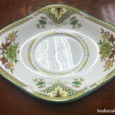 Vintage: PLATILLO WEDGWOOD SERIE TAMARISK. Lote 289206173