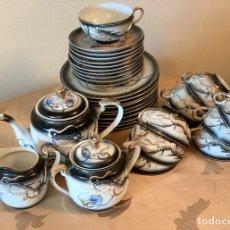 Vintage: JUEGO DE PORCELANA PARA CAFÉ Y POSTRES - 10 PUESTOS. Lote 291527868