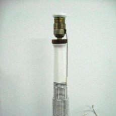 Vintage: LAMPARA VINTAGE AÑOS 60 CERAMICA. Lote 31916204