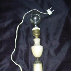 Vintage: LAMPARA DE CALAMINA Y ALABASTRO MUY ANTIGUA - FUNCIONA - SE VENDE COMO SE VE EN LAS FOTOS. Lote 31947611