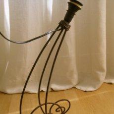 Vintage: LAMPARA DE MESA VINTAGE GRANDE---50 CM. Lote 40550545