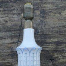 Vintage: MUY RARA ! TORRE PISA LAMPARA LLADRO PORCELANA VALENCIANA ANTIGUA. Lote 43200515