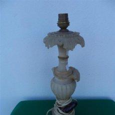 Vintage: LAMPARA DE SOBREMESA DE ALABASTRO. Lote 45418823