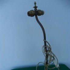 Vintage: LAMPARA DE SOBREMESA METAL. Lote 45418843