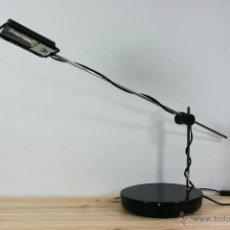 Vintage: LAMPARA DE MESA HALÓGENA REGULABLE.. Lote 49065561