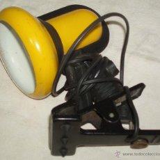 Vintage: FOCO CON PINZA AÑOS 80 LAMPARA APLIQUE. Lote 50091084