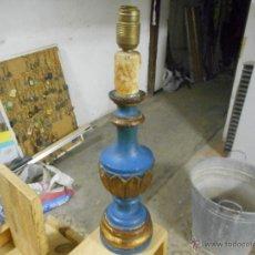 Vintage: ANTIGUA LAMPARA DE MESA DE MADERA. Lote 50692784