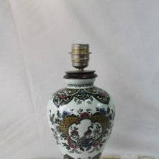 Vintage: PIE DE LAMPARA EN CERAMICA. Lote 56288356