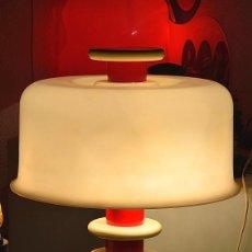 Vintage: LAMPARA ITALIANA SOBREMESA ORIGINAL AÑOS 60/70 GUZZINI. Lote 57026668