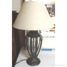 Vintage: LAMPARA DE SOBREMESA. Lote 73004859