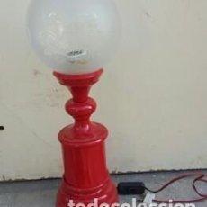 Vintage: LAMPARA DE SOBREMESA. Lote 109366323
