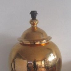 Vintage: LAMPARA DE SOBREMESA AÑOS 70 - VINTAGE. Lote 110271579