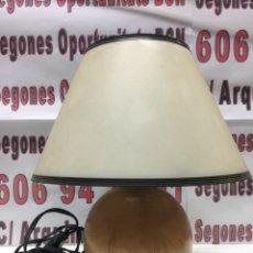 Vintage: LÁMPARA MESITA DE NOCHE VINTAGE. Lote 116587054