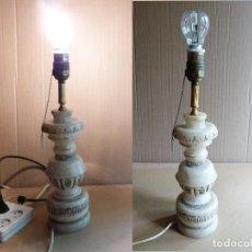 Vintage: PIE DE LAMPARA DE ALABASTRO PARA SOBREMESA - FIRMADA - SIN TULIPA. Lote 120749239