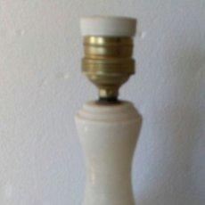 Vintage: ANTIGUO PIE DE LAMPARA DE ALABASTRO.. Lote 129375446