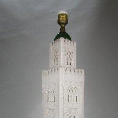 Vintage: GRAN LAMPARA TORRE MINARETE MEZQUITA DE KOUTOUBIA MARRAKECH MARRUECOS. Lote 130278458